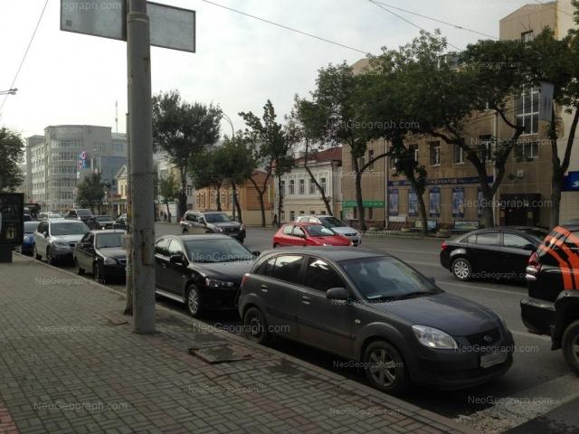 Адрес(а) на фотографии: улица Карла Либкнехта, 23, 29, 31, 33, Екатеринбург