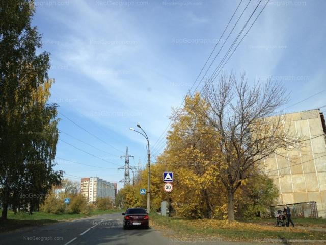 Address(es) on photo: Patrisa Lumumbi street, 2, 23, Yekaterinburg