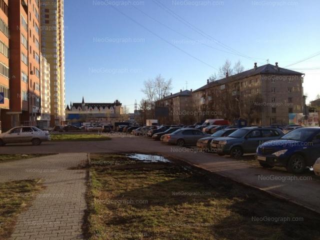 Адрес(а) на фотографии: Боровая улица, 28, 29, 30, 31, Екатеринбург