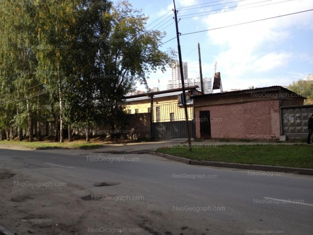 Address(es) on photo: Akademicheskaya street, 5, Yekaterinburg
