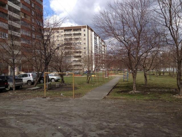 Address(es) on photo: Cherepanova street, 4, 8, Yekaterinburg