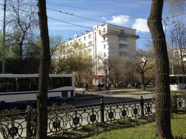Адрес(а) на фотографии: проспект Ленина, 54/2, 54/3, Екатеринбург