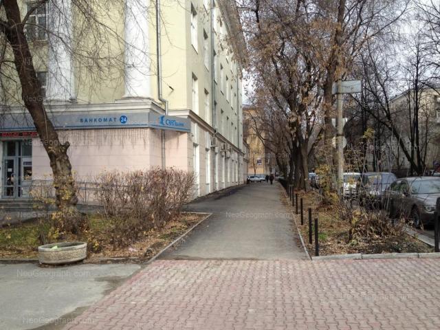 Address(es) on photo: Generalskaya street, 9, 12, Yekaterinburg