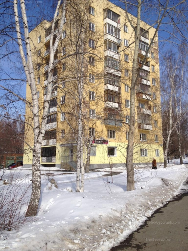 Адрес(а) на фотографии: Советская улица, 5, Екатеринбург