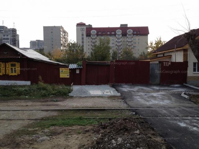 Address(es) on photo: Vikulova street, 26, 26А, Yekaterinburg