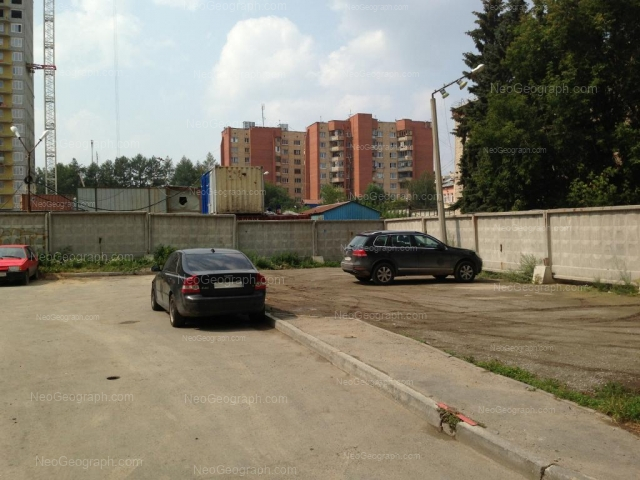 Адрес(а) на фотографии: Педагогическая улица, 20, Екатеринбург