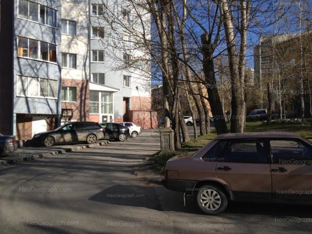 Адрес(а) на фотографии: улица Пальмиро Тольятти, 11, 11А, 16, Екатеринбург