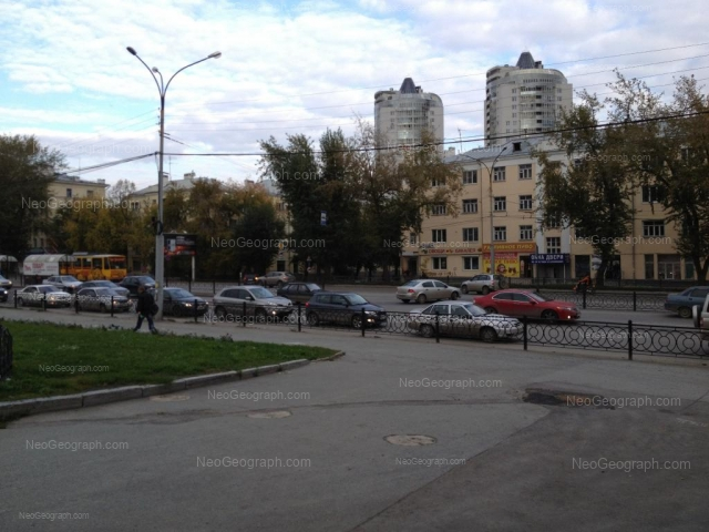 Address(es) on photo: Cheluskintsev street, 60, 62, 64, Yekaterinburg