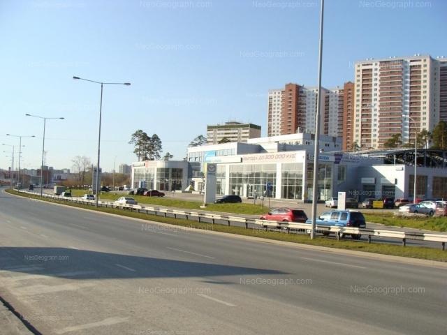 Address(es) on photo: Bazoviy lane, 38, 50, 54, 56, Yekaterinburg