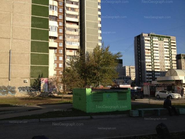 Адрес(а) на фотографии: Тбилисский бульвар, 3, 5, 13, 17, Екатеринбург