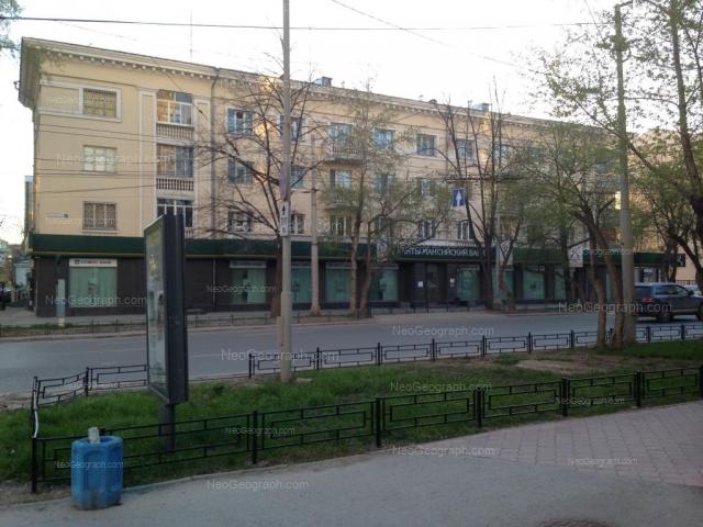 Адрес(а) на фотографии: улица Белинского, 8/10, 12, Екатеринбург