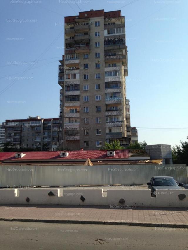 Адрес(а) на фотографии: улица Уральских Рабочих, 26, Екатеринбург