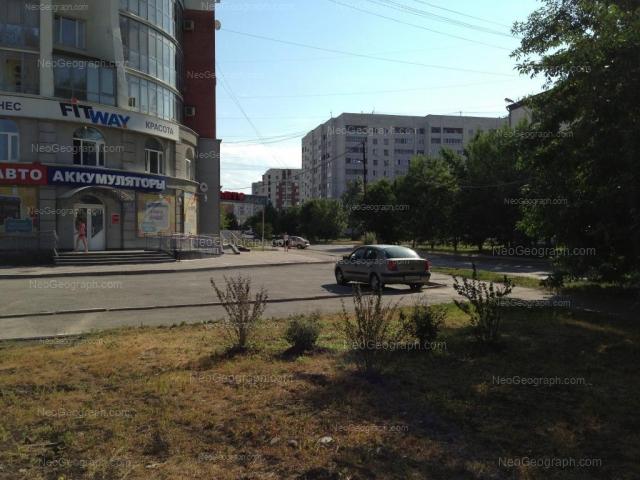 фото видное проспект ленинского комсомола