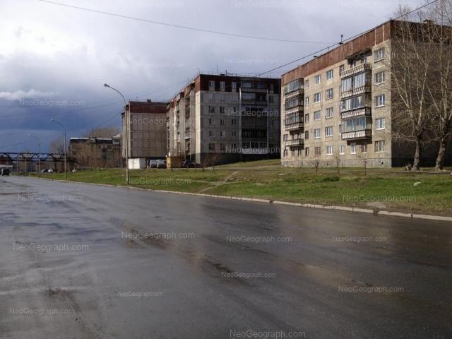 Address(es) on photo: Vatutina street, 1, Yekaterinburg