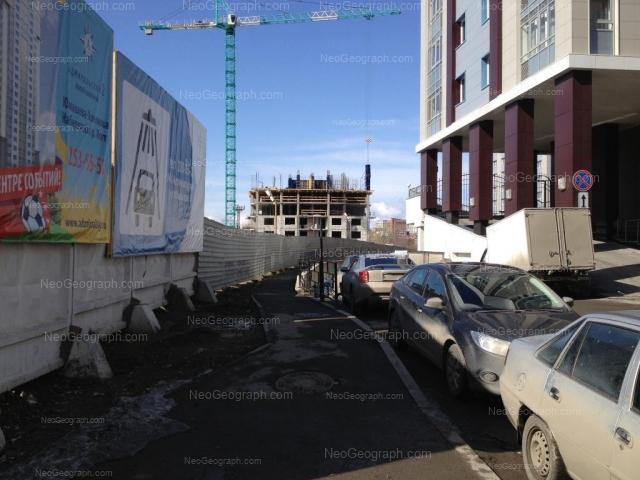 Address(es) on photo: Yumasheva street, 5, Yekaterinburg