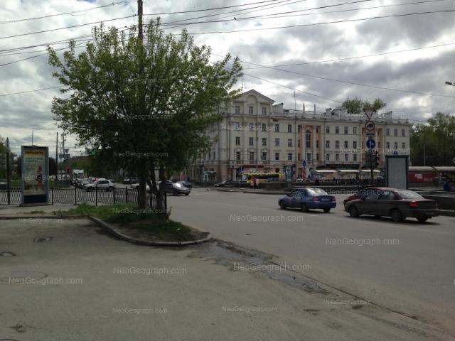 Адрес(а) на фотографии: проспект Ленина, 58, Екатеринбург