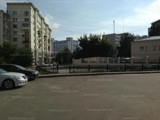 Адрес(а) на фотографии: Московская улица, 11, Екатеринбург
