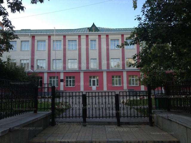 Адрес(а) на фотографии: Первомайская улица, 59, Екатеринбург