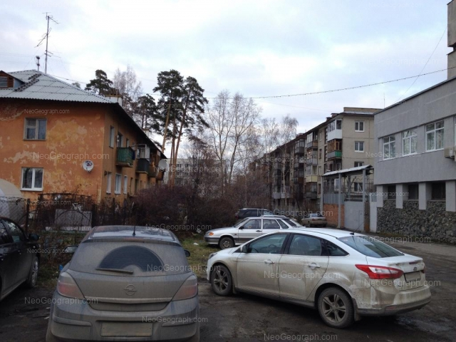 Address(es) on photo: Cherdinskaya street, 22, 24, Yekaterinburg