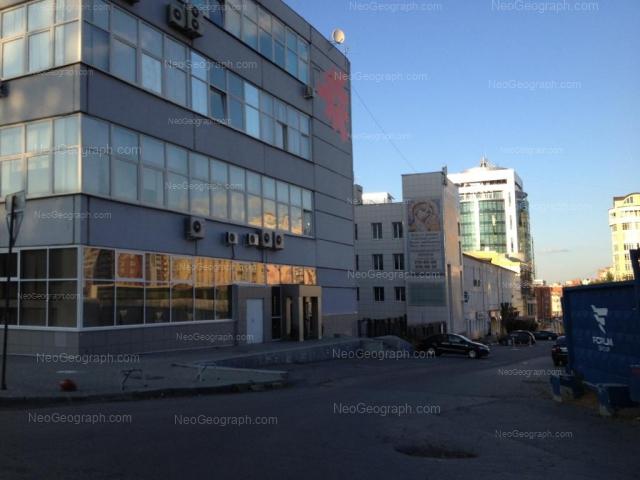 Адрес(а) на фотографии: переулок Центральный Рынок, 6, 6А, Екатеринбург