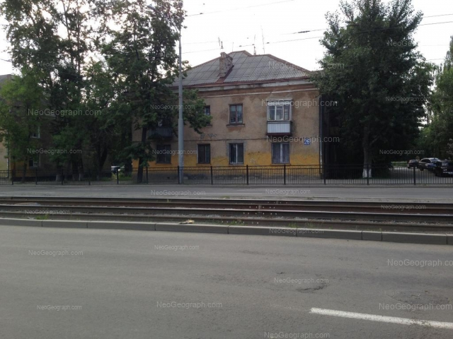 Адрес(а) на фотографии: улица Бакинских Комиссаров, 26, Екатеринбург