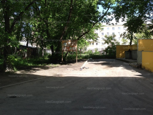 Address(es) on photo: Suvorovskiy lane, 3, Yekaterinburg