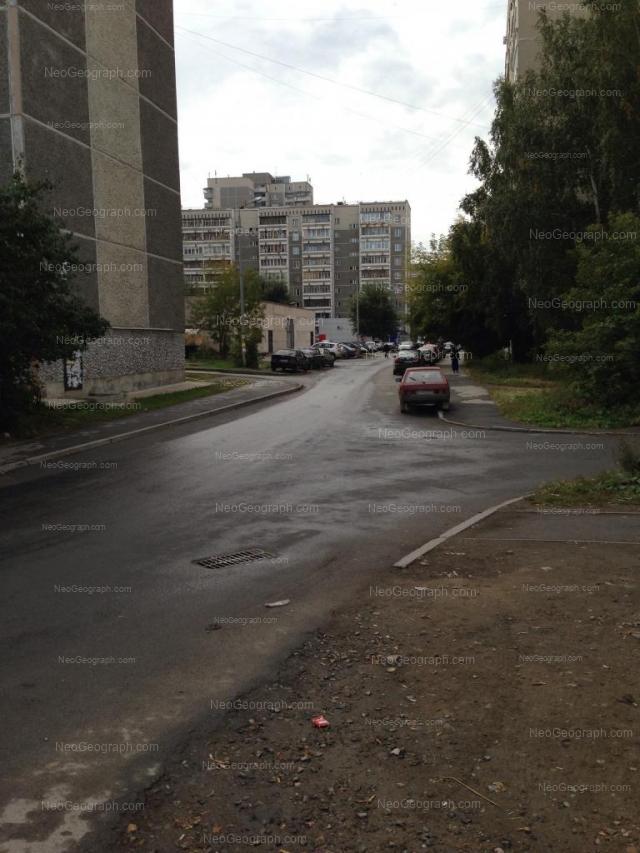 Address(es) on photo: Vikulova street, 26, 32А, Yekaterinburg