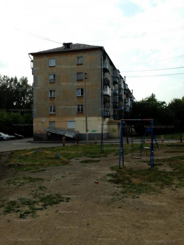Адрес(а) на фотографии: улица Ильича, 71А, Екатеринбург