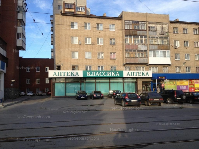 Address(es) on photo: Lunacharskogo street, 15, 17, Yekaterinburg