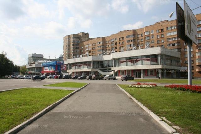 View to the building with address: Antona Valeka Street, 12, Yekaterinburg, Dom knigi