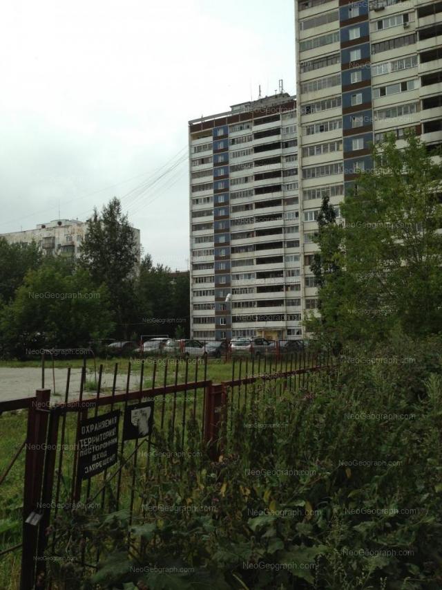 Адрес(а) на фотографии: Таганская улица, 52 к1, 54, 56, Екатеринбург
