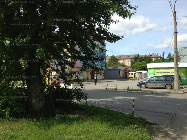 Адрес(а) на фотографии: улица Машиностроителей, 29, 31, Екатеринбург
