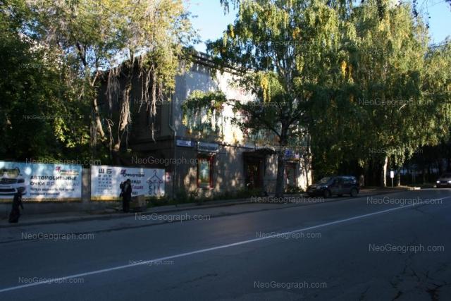 Адрес(а) на фотографии: улица Блюхера, 3, 7, Екатеринбург