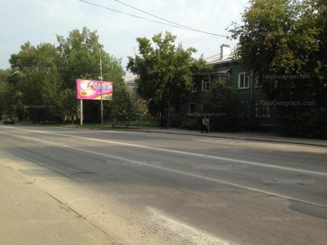 Address(es) on photo: Shefskaya street, 12, 12А, Yekaterinburg