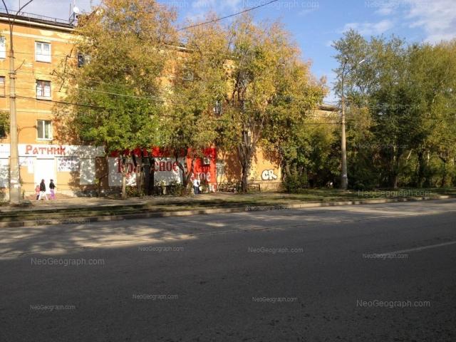 Адрес(а) на фотографии: Техническая улица, 44, 46, 48, Екатеринбург
