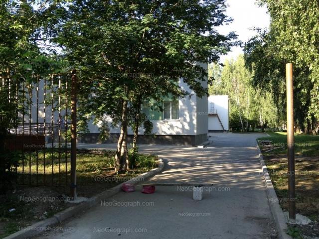 Адрес(а) на фотографии: улица Громова, 142а, Екатеринбург