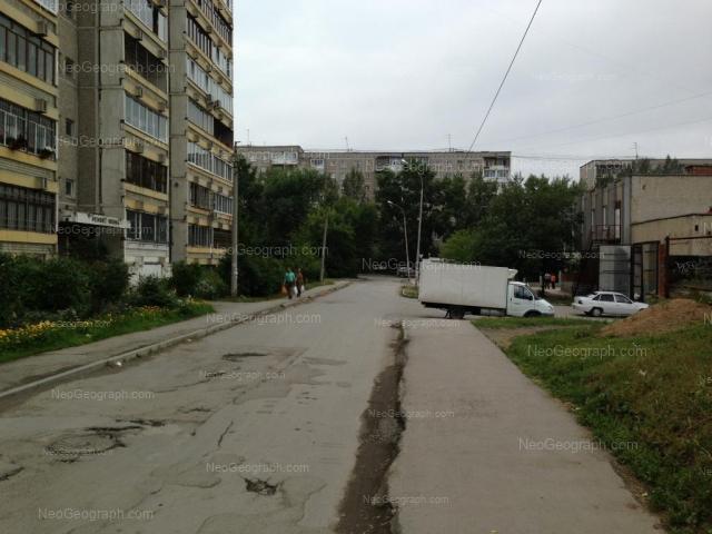 Address(es) on photo: Shefskaya street, 60, 61, Yekaterinburg