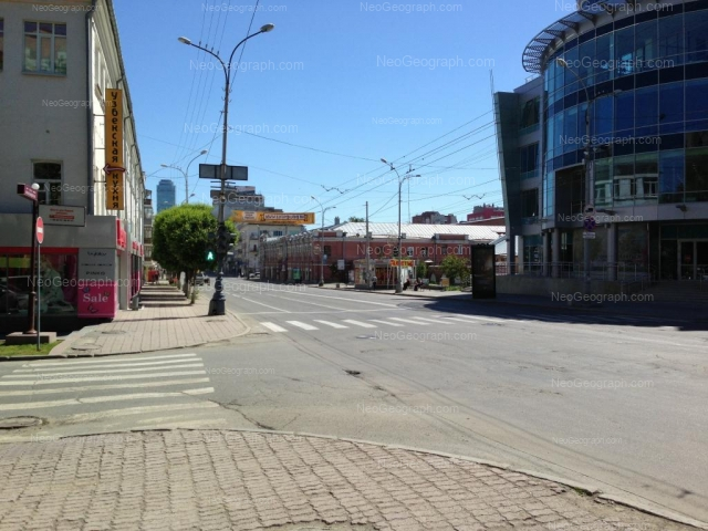 Address(es) on photo: Sakko i Vantsetti street, 57Б, 61, Yekaterinburg