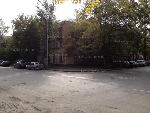 Адрес(а) на фотографии: улица Мира, 20, Екатеринбург