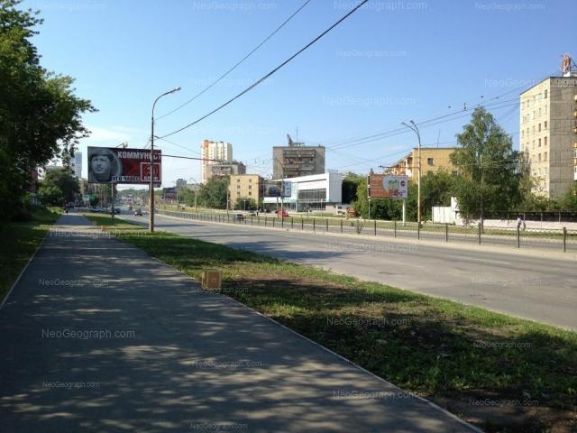 Адрес(а) на фотографии: проспект Космонавтов, 27, 27А, 29, 29А, 29Г, Екатеринбург