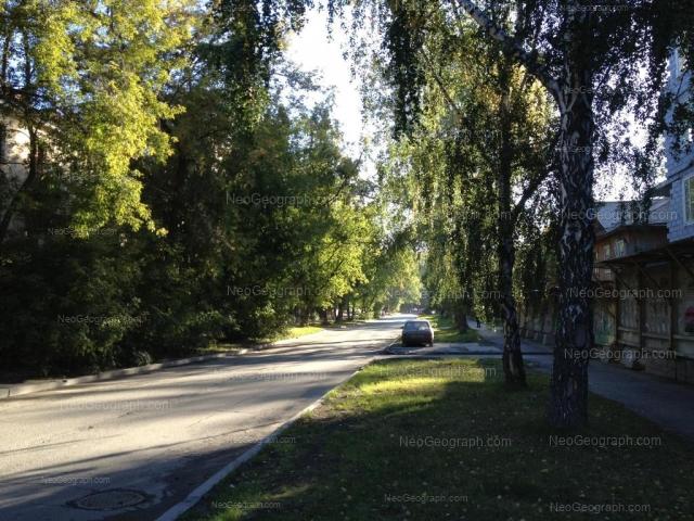 Address(es) on photo: Botanicheskaya street, 11, 20, Yekaterinburg