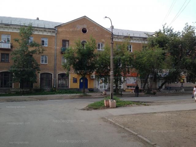 Адрес(а) на фотографии: улица Баумана, 58, Екатеринбург