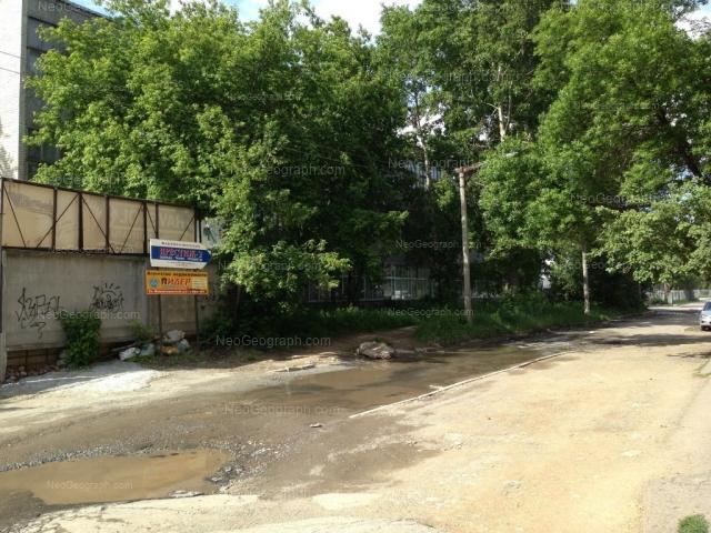 Адрес(а) на фотографии: улица Машиностроителей, 31А, Екатеринбург