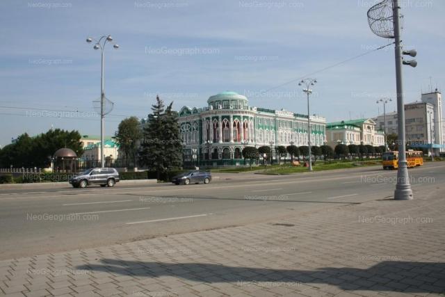 Address(es) on photo: Lenina avenue, 35, 37, 39, Yekaterinburg
