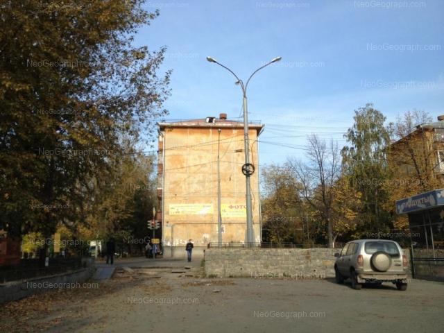 Адрес(а) на фотографии: улица XXII Партсъезда, 12, Екатеринбург