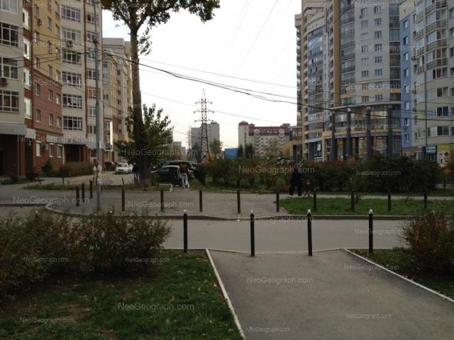 Address(es) on photo: Tatischeva street, 92, 94, 96, Yekaterinburg