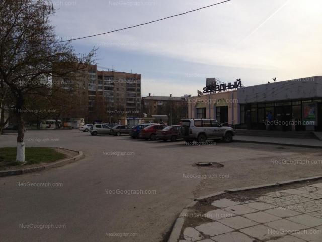 Адрес(а) на фотографии: Посадская улица, 24, 29, 31, Екатеринбург