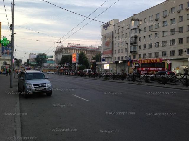 Адрес(а) на фотографии: проспект Ленина, 47, Екатеринбург