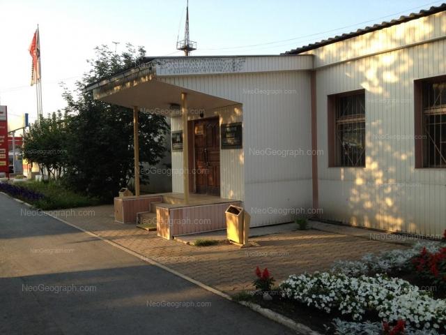 Адрес(а) на фотографии: Комсомольская улица, 71, Екатеринбург