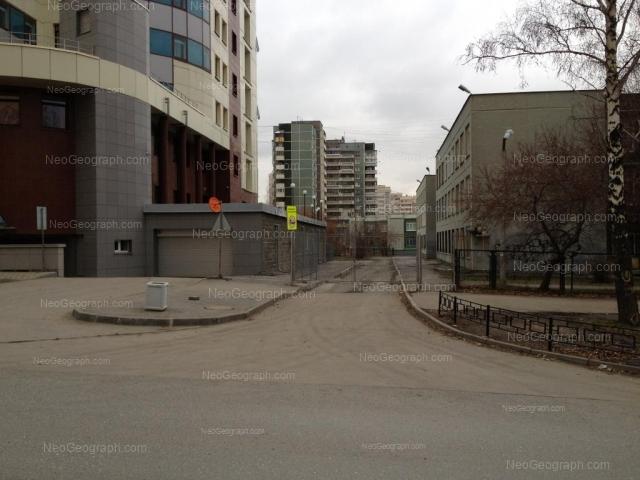 Address(es) on photo: Kuibisheva street, 6, Yekaterinburg